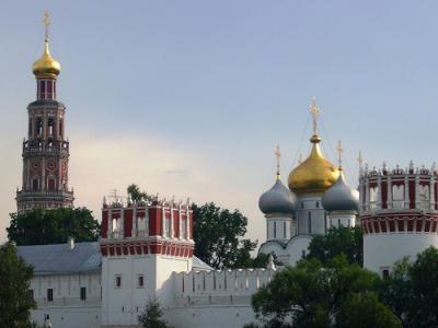 Mosca, sí; Moscú, no